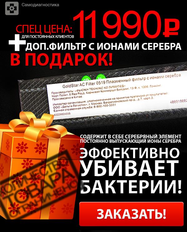 ИСХОДНИК-ЛЮЦИФЕРА3333