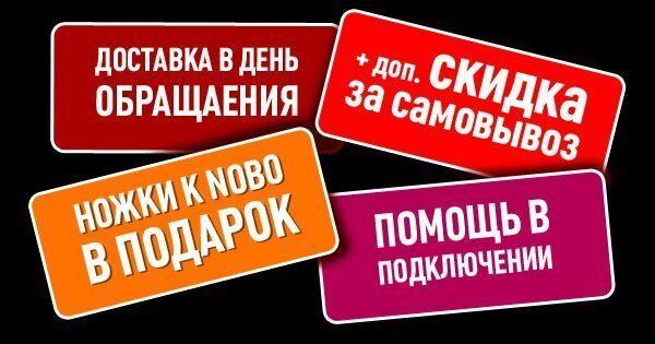 кrasa_nobo_norveg3