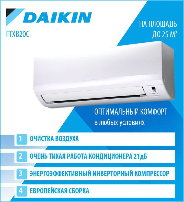 daikin_index1232