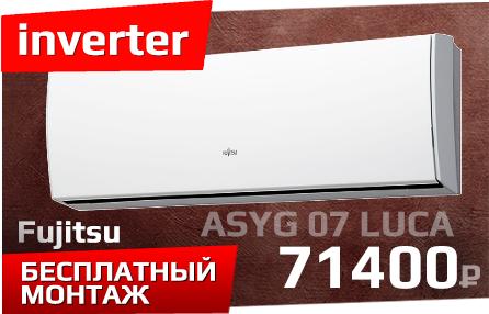 asyg_07_luca_01