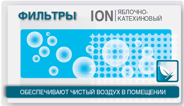 cistiy-vozdux1