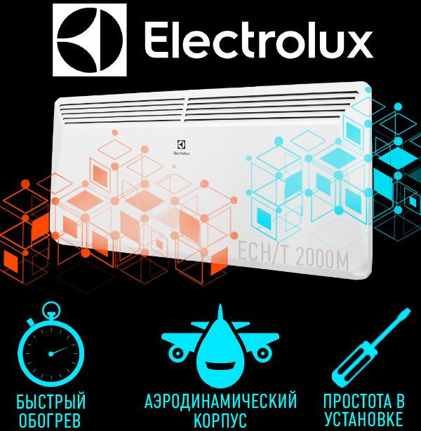 electrolux_3