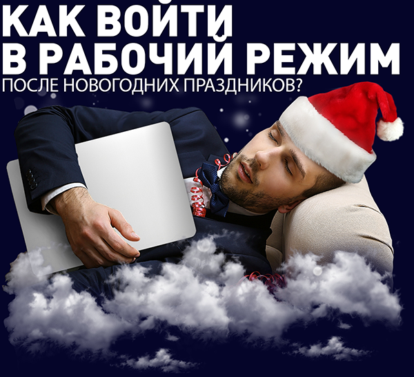 isxodnik_postsindroma