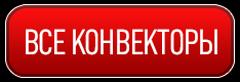 knopka2