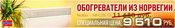 long-baner__NOBO_33