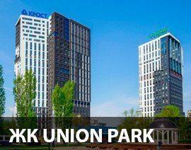 union_park_01