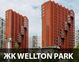 wellton_park_01