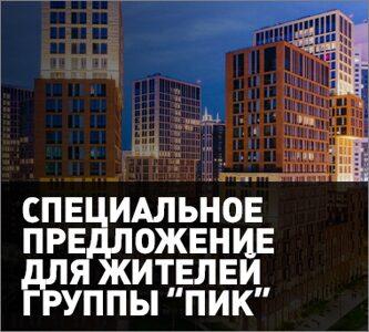 Кондиционеры для ГК ПИК с установкой в Москве
