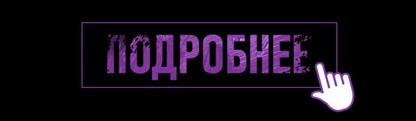 rassilka-ballu7