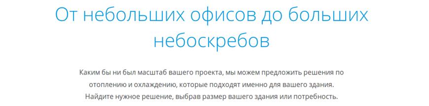screenshot_2018-11-08_ofisy_i_bolshiye_zdaniya1.png