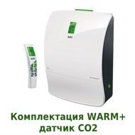 Проветриватель Ballu Air Master BMAC-200 Warm CO2