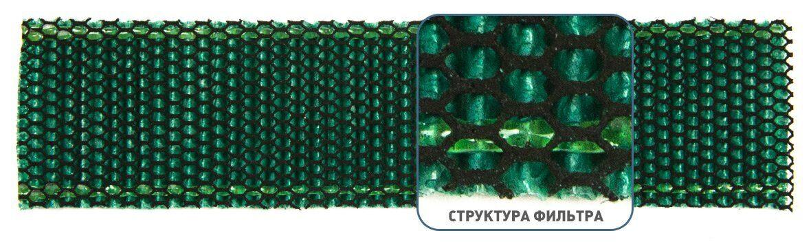 Катехиновый фильтр
