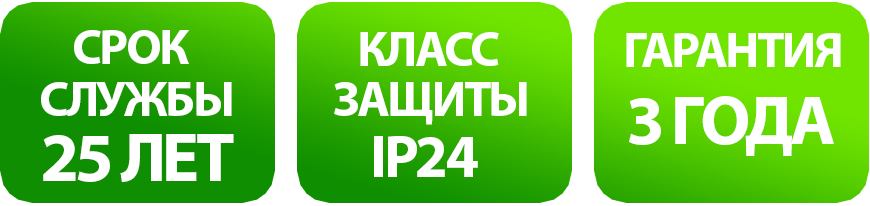баннер_преимущетсва