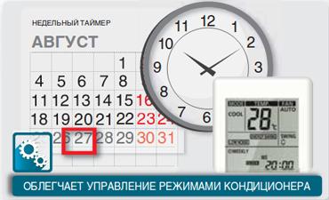 cistiy-vozdux3