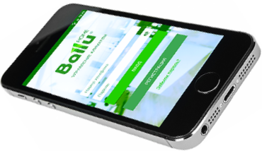 prilogenie-iphone_smart_ballu_v2