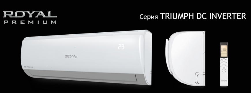Кондиционер Royal Clima Triumph Gold Inverter RCI-TG38HN с установкой в Москве
