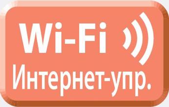 wi_fi