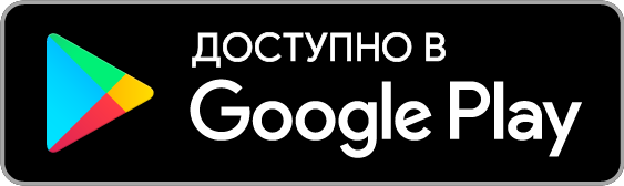 google-play_badge