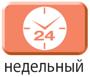 timer_w24
