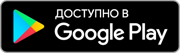 google-play_badge