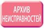 defect_archive